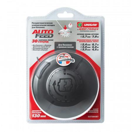 AUTOFEED Professional Quality 130 мм 50739087 в фирменном магазине Unisaw